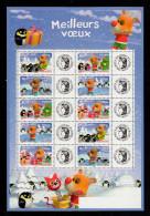 FEUILLET 2006 YT N° F3986A 10 TIMBRES Personnalisé Meilleurs Voeux -TVP 20gr -Petite Vignette CERES - Frankreich