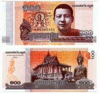 Camboya. Cambodia. Cambodge. NEW. NUEVO. NOUVEAU. Pick 65. 100 Riels (2014). UNC - Cambodge