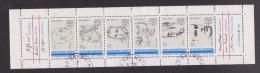 FRANCE / 1991 / Y&T N° 2681/2686 En Bande Ou BC2687 (Poètes Français) - Choisi - Oblitérations Rondes - Booklets