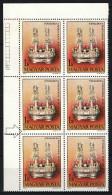 Hungary 1984. Israelite Arts ERROR - DATE 1984 --> 198 !!! In 6 Stamps Blocks MNH (**) RR Issue ! - Plaatfouten En Curiosa