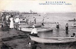 Osteuropa? Asien? Strandszene Boote Badende Dampfer, Seltene Karte Nicht Gelaufen Um 1950? - Ansichtskarten