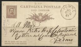 ITALIA REGNO CARTOLINA POSTALE INTERO USATO  - ITALY KINGDOM POSTCARD USED 30 12 1881 PENNE 10 CENTESIMI - 1878-00 Umberto I