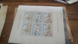 LOT 246432 TIMBRE DE MONACO NEUF* BLOC