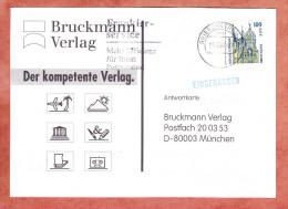 Karte, EF Schloss Schwerin, MS Frankierservice Briefzentrum 50 UB: mc, kleiner Stempelkopf 2002 (22636)
