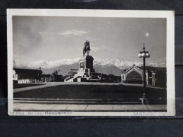 Santiago De Chile - Monumento Jeneral Baquedano - Envoyée En France - Timbre - Chili