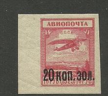 RUSSLAND RUSSIA Russie 1925 Bauer Michel 270 * Air Plane Flugzeug - Neufs