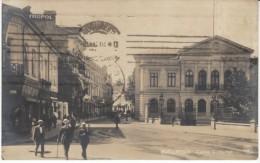 Bucurest Romania, Animated Street Scene, Fashion Businesses, C1900s Vintage Postcard - Romania