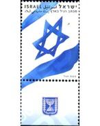Ref. 329071 * MNH * - ISRAEL. 2010. NATIONAL FLAG . BANDERA NACIONAL - Israel