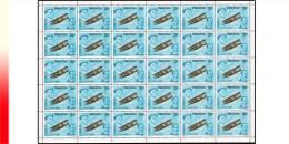 Rwanda 0889**  20c Aviation Flyer 1903 - Feuille / Sheet de 30 MNH