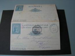 == San Marino 1892  Blauer Stempel Dopplkarte , Etwas Geklebt  Selten - San Marino