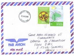 VEND TIMBRES DU TOGO N° 3160 + SERVICE 8 , SUR LETTRE , COTE : ?, !!!! (c) - Togo (1960-...)