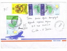 VEND TIMBRES DU TOGO N° 3160 + 3162 X 2 + SERVICE 3 , SUR LETTRE , COTE : ?, !!!! - Togo (1960-...)