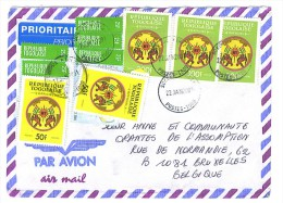 VEND TIMBRES DU TOGO N° 3160 X 5 + SERVICE 3 X 2+8 X 3 , SUR LETTRE , COTE : ?,?,?,?,?, !!!! - Togo (1960-...)