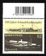 ÖSTERREICH 2013 ** 100 J. Schaufelraddampfer Hohentwiel - MNH - Schiffe