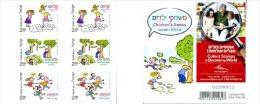 Ref. 269844 * MNH * - ISRAEL. 2011. CHILDREN'S GAMES . JUEGOS INFANTILES - Israel