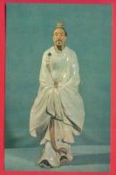 163292 / Artist China Chine Cina - Poet Qu Yuan / CERAMICS / SHIVANSKOGO PRODUCTION, Guangdong - Fine Arts