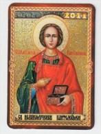 SANTINO MODERNO - CALENDARIETTO 2011 - HOLY CARD  - CALENDARIO RUSSO IN CIRILLICO- ANDACHTSBILD IMAGE PIEUSSE - - Religione & Esoterismo