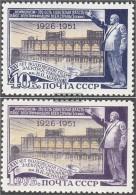 Sowjetunion 1613-1614 (completa Edizione) Usato 1951 Volkhov-Kraftwerk Lenin - 1923-1991 URSS
