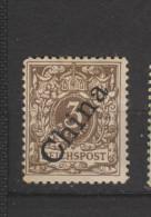 Yvert 1B * Neuf Charnière - Deutsche Post In China