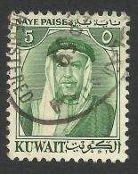 Kuwait, 5 Np. 1959, Sc # 140, Mi # 130, Used. - Kuwait