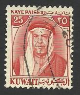 Kuwait, 25 Np. 1959, Sc # 144, Mi # 135, Used. - Kuwait