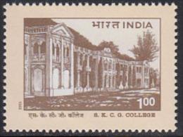 India MNH 1996, S.K.C.G. College, Gajapati - Inde