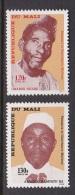 Mali 1981 Mambi Sidibe MNH - Mali (1959-...)