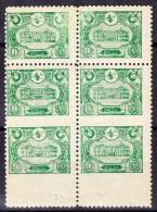 Türkei 1913 Neues Postgebäude 10 Para Grün 6-er Block Zum Teil Ungezähnt - Neufs
