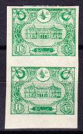 Türkei 1913 Neues Postgebäude 10 Para Grün Senkrechtes Paar Ungezähnt - Neufs
