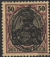Allenstein 22 MNH 1920 Germania - Germania