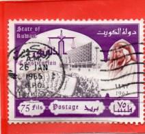 KUWAIT 1963 SHEIK ABDULLAH SCROLL & SCALES OF JUSTICE 75f used    B1/K12