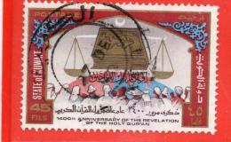 KUWAIT 1968 KORAN SCALES & PEOPLE 45f used    B1/K13