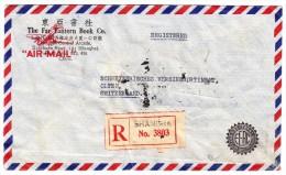China Flugpost R-Brief Shanghai ?-6-1948 Nach Olten - China