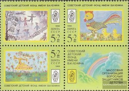 Sowjetunion 5889-5891 Viererblock (kompl.Ausg.) Postfrisch 1988 Kinderzeichnungen - 1923-1991 USSR