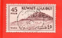 KUWAIT 1961 WARA HILL 45f used    B1/page1