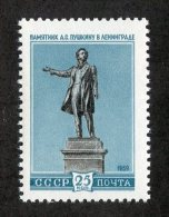 25441  Russia 1959 Mi.#2238 ** Scott #2207  Offers Welcome! - 1923-1991 USSR
