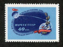 25444  Russia 1959 Mi.#2284 ** Scott #2266  Offers Welcome! - 1923-1991 USSR