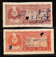 INDIA STATE NABHA 2 DIFFERENT C/F REVENUE FISCAL OLD STAMPS #D3 - India