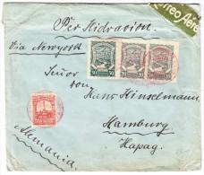 Kolombien Scadta Brief Nach Hamburg - Colombie