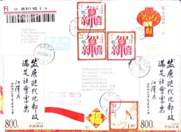 CHINA 2012 REGISTERED AIR MAIL COVER - POSTED FROM ANHUI FOR INDIA WITH USE OF COMMEMORATIVE POSTAGE STAMPS - 1949 - ... People's Republic