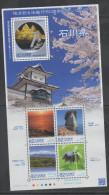 JAPAN, 2014, MNH,ISHIKAWA PREFECTURE,LANDSCAPE,  MOUNTAINS, FLOWERS, SUNSET,SHEETLET - Geography