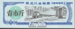Volksrepublik China Chinesischer Lebensmittelgutschein Bankfrisch 1978 1 Jiao Waldarbeit - China