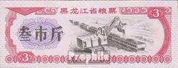 Volksrepublik China Chinesischer Lebensmittelgutschein Bankfrisch 1978 3 Jiao Bergbau - China