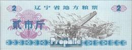 Volksrepublik China Chinesischer Lebensmittelgutschein Bankfrisch 1980 2 Jiao Bergbau - China