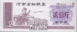 Volksrepublik China Chinesischer Lebensmittelgutschein Bankfrisch 2 Jiao Militär - China