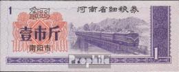 Volksrepublik China Chinesischer Reisgutschein Bankfrisch 1 Jin Eisenbahnbrücke - China