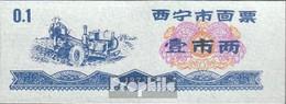 Volksrepublik China Chinesischer Reisgutschein Bankfrisch 1973 0,1 Jin Ackerpflug - China