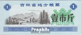 Volksrepublik China Chinesischer Reisgutschein Bankfrisch 1975 1 Jin Wald - China