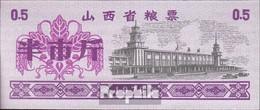 Volksrepublik China Chinesischer Reisgutschein Bankfrisch 1976 0,5 Jin Palast - China