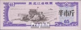 Volksrepublik China Chinesischer Reisgutschein Bankfrisch 1978 0,5 Jin Landwirtschaft - China